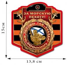 """Наклейка """"За Морскую пехоту!"""" на машину фото"""
