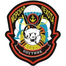 "Наклейка МП ""Спутник"" фото"