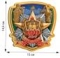 """Наклейка на авто """"100 лет ПВ России"""" фотография"""