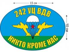 Наклейка на авто «Флаг 242 УЦ ВДВ» фото