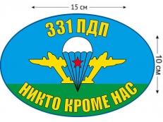 Наклейка на авто «Флаг 331 ПДП ВДВ» фото