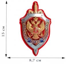 """Наклейка на авто """"Герб ФСБ России"""" фото"""