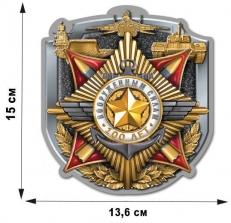 """Наклейка на авто """"100 лет Вооруженным силам"""" фото"""