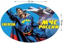 Наклейка на авто «МЧС Супермен»