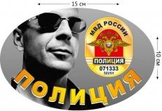 Наклейка на авто «Полиция» фото