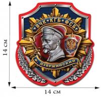 """Наклейка на авто """"ВЧК-КГБ-ФСБ"""""""