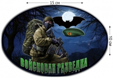 Наклейка на авто «Войсковая разведка» фото
