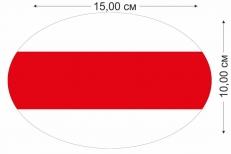 Наклейка на машину с бело-красно-белым флагом Беларуси фото