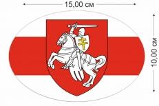 Наклейка на машину с Погоней и флагом Беларуси фото