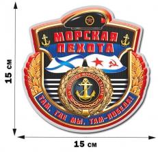 Наклейка на память Морскому пехотинцу фото