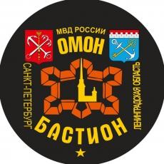 Наклейка ОМОН «Бастион» фото