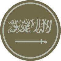 Наклейка полевая Саудовская Аравия
