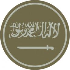 Наклейка полевая Саудовская Аравия фото