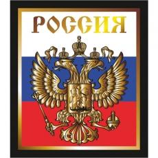 """Наклейка """"Российский герб"""" фото"""