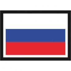 """Наклейка """"Российский триколор"""" фото"""