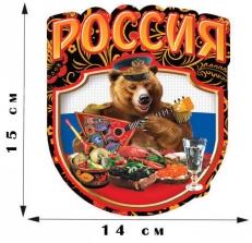 """Наклейка """"Русский медведь"""" фото"""