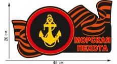 Наклейка с эмблемой Морской пехоты на авто фото