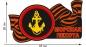 Наклейка с эмблемой Морской пехоты на авто фотография