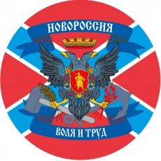 Наклейка с флагом Новороссии фото