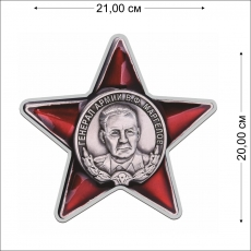 Наклейка с Орденом Маргелова фото