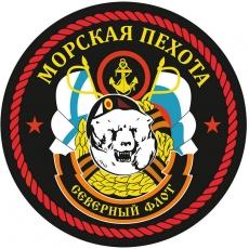 """Наклейка """"СФ Морская пехота"""" фото"""