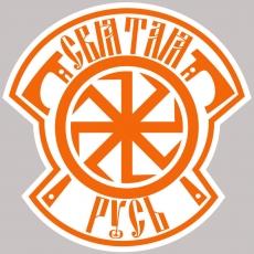 """Наклейка """"Символ Святой Руси"""" фото"""