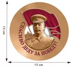 Наклейка со Сталиным на авто фото