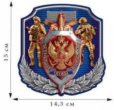 """Наклейка """"Спецназ ФСБ России"""" фото"""