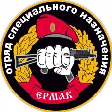 Наклейка Спецназ ВВ Ермак фото