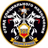 Наклейка Спецназ ВВ Меркурий