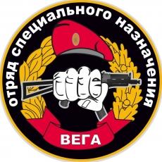 Наклейка Спецназ ВВ Вега фото