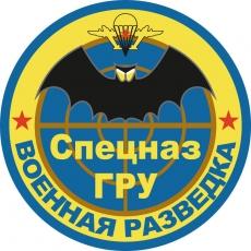 Наклейка Спецназа ГРУ фото