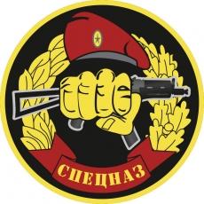 Наклейка Спецназа ВВ фото