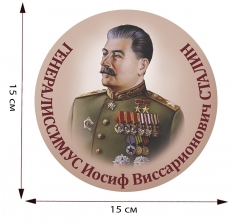 """Наклейка """"Сталин"""" фото"""