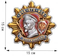 """Наклейка ВЧК-КГБ-ФСБ """"Дзержинский"""" фото"""