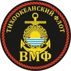 Наклейка ВМФ ТОФ России фото