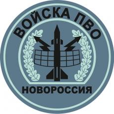"""Наклейка """"Войска ПВО Новороссии"""" фото"""