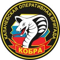 """Наклейка ВВ """"22 ОБрОН"""""""