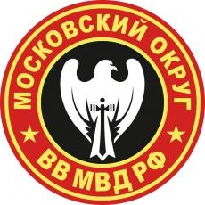 """Наклейка ВВ """"Московский округ"""" фото"""