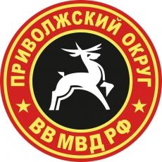 """Наклейка ВВ """"Приволжский округ"""" фото"""