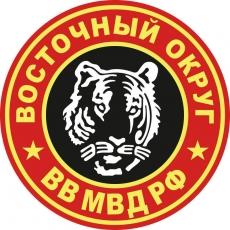 """Наклейка ВВ """"Восточный округ"""" фото"""