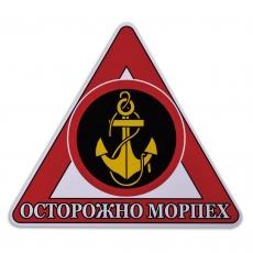 Наклейка автомобильная «Осторожно Морпех» фото