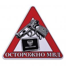 Наклейка автомобильная «Осторожно МВД» фото