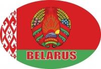 Наклейка Флаг Беларуси