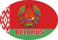 Наклейка Флаг Беларуси фото