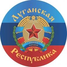 """Наклейка """"Луганская Республика"""" новый флаг фото"""