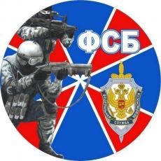 Наклейка «ФСБ» новый фото