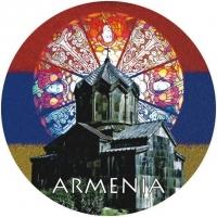 Наклейка «Флаг Армении» новый