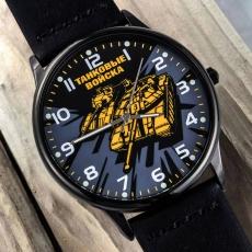 Наручные часы «Танковые войска» фото