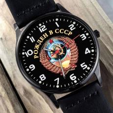 Наручные командирские часы «Рождён в СССР» фото